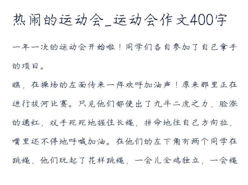 庞中华简体 V2007