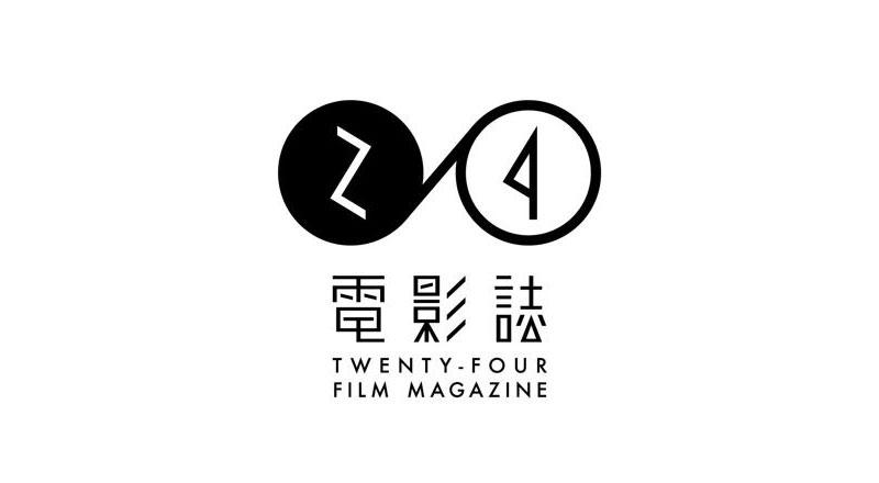 20-4 电影志字体设计赏析