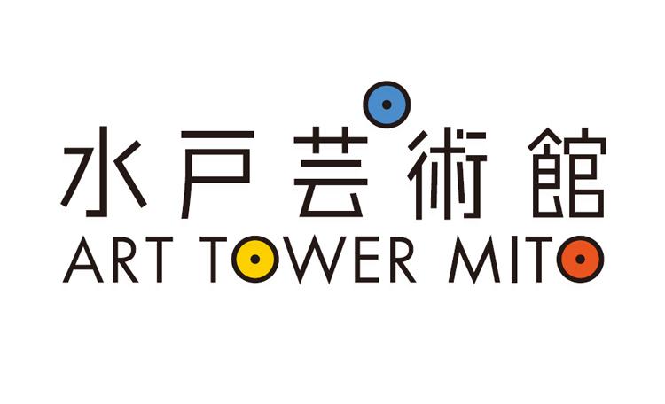 水户艺术馆标志设计字体设计赏析