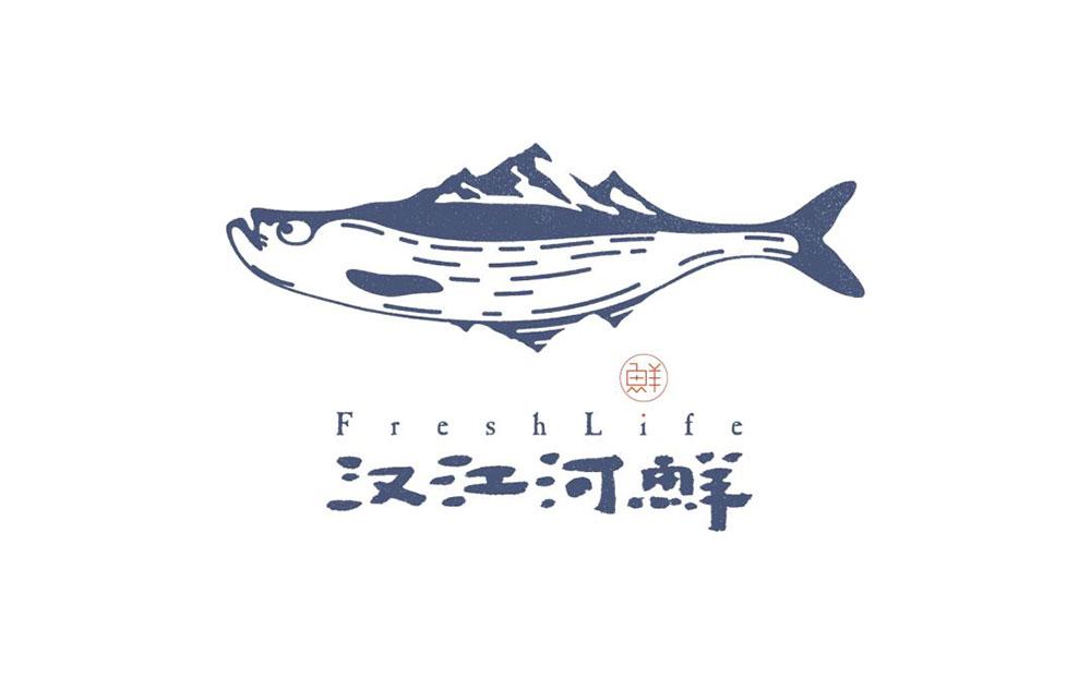 汉江河鲜字体设计赏析
