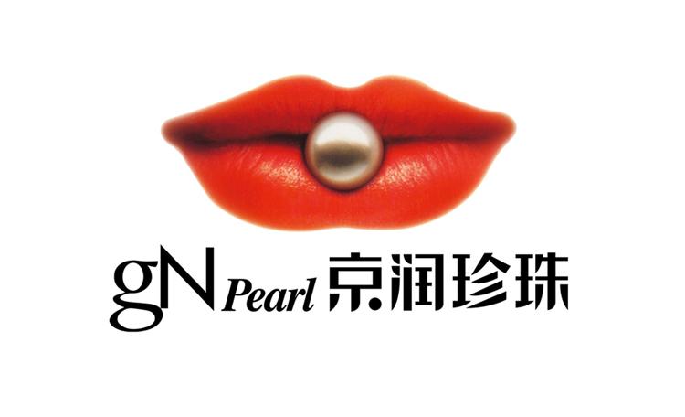 京润珍珠字体设计赏析