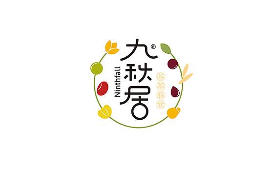 九秋居食品标志字体设计赏析