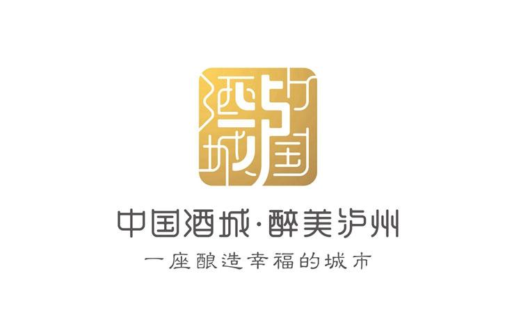泸州发布城市形象LOGO字体设计赏析
