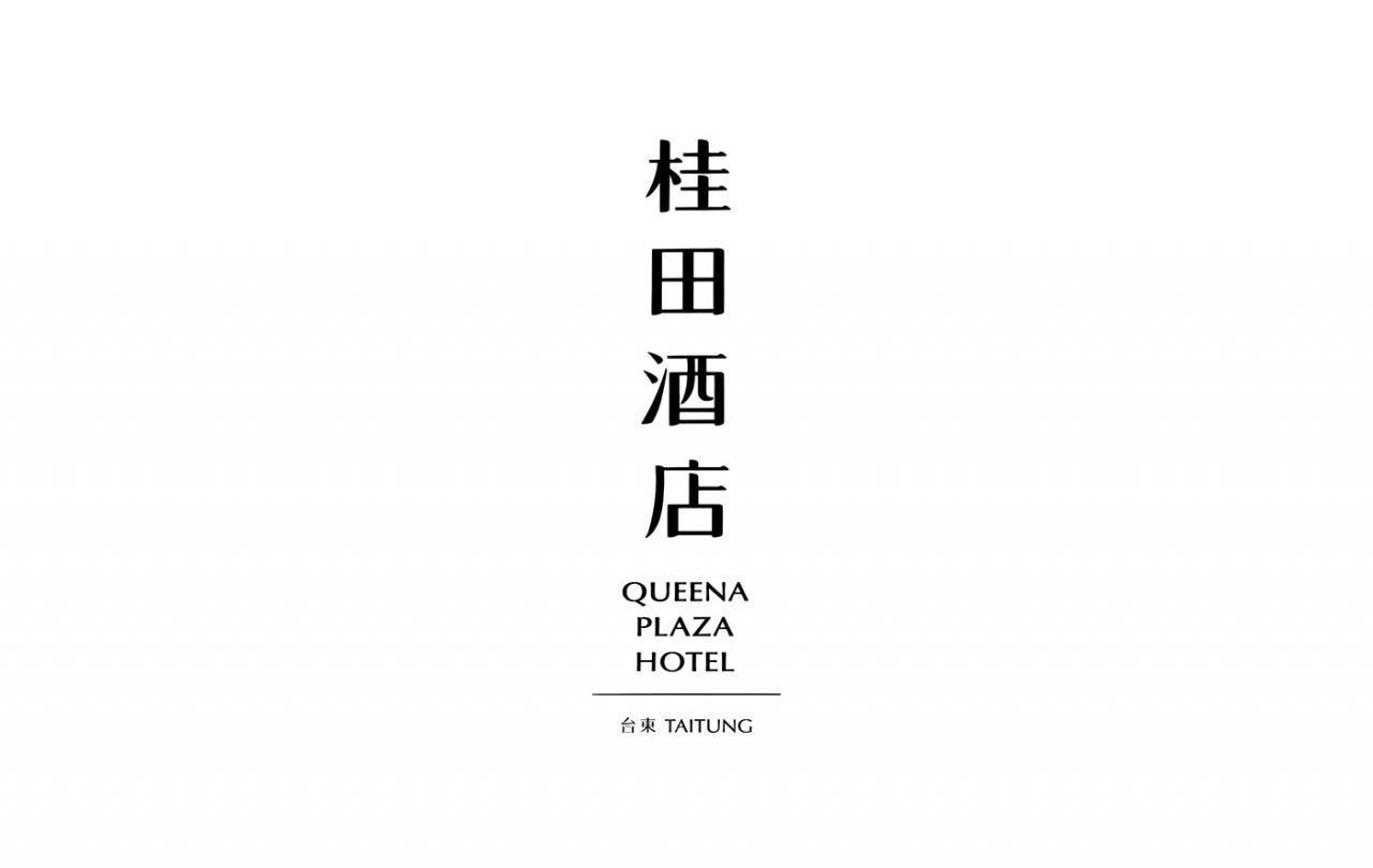 桂田酒店logo设计字体设计赏析