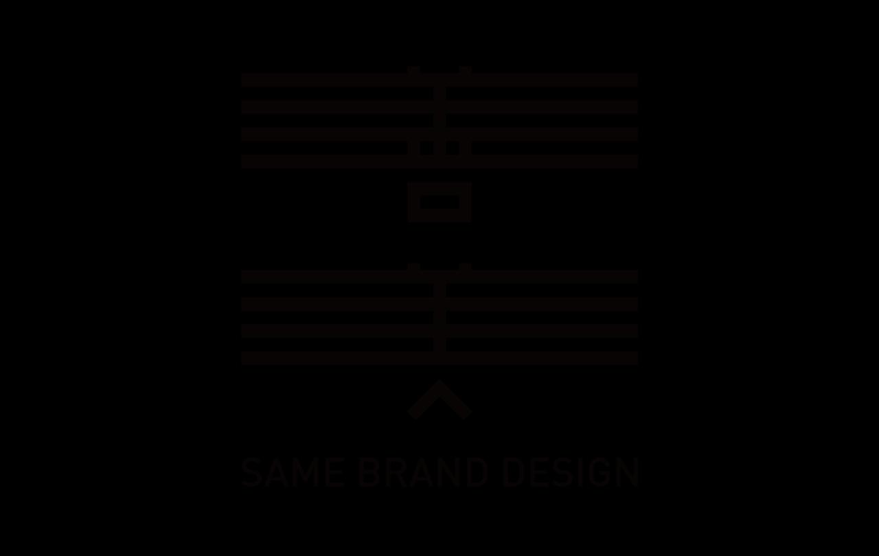 善美 标志设计字体设计赏析