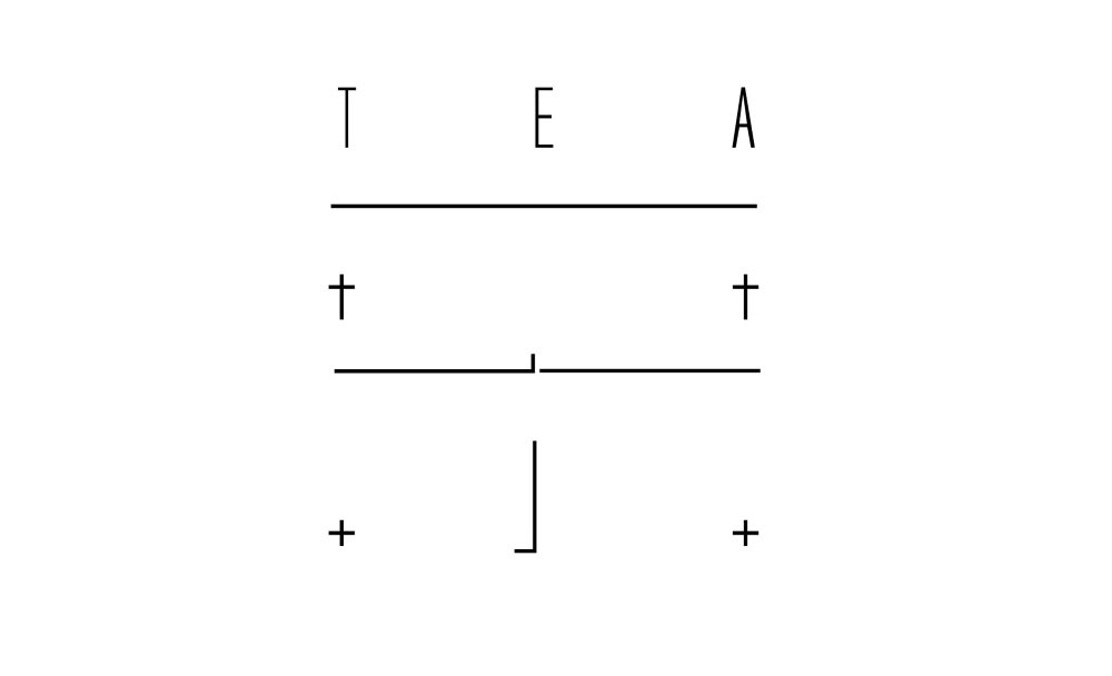 上帝造树人造茶字体设计赏析