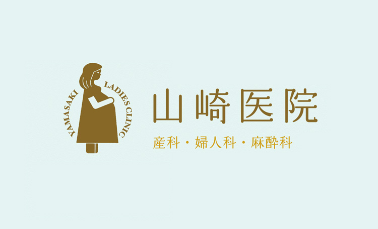 山崎医院标志设计字体设计赏析