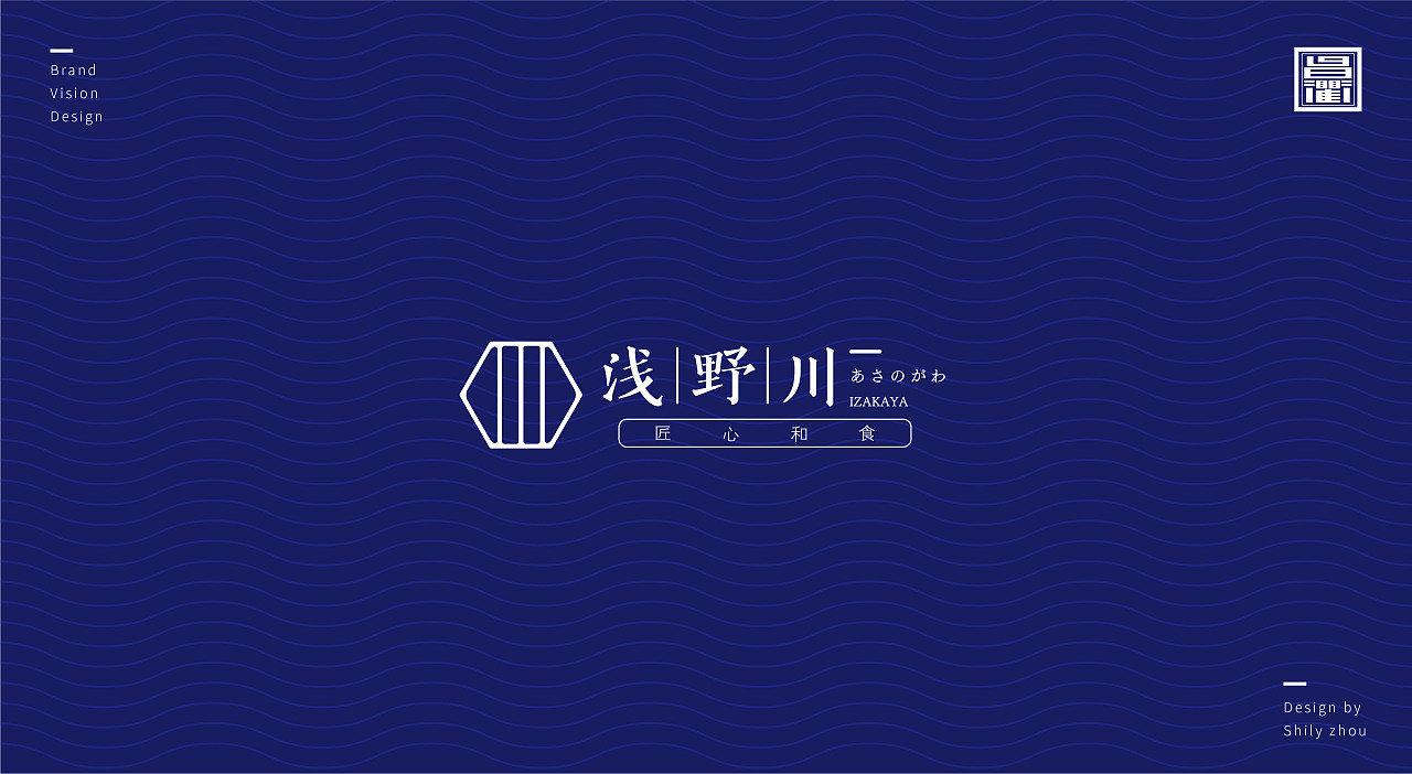 浅野工作室视觉现象字体设计赏析
