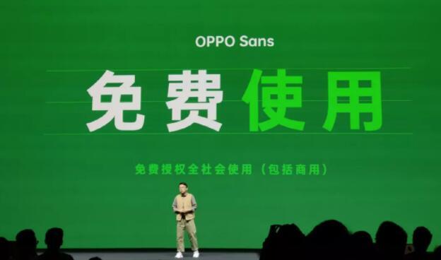 OPPO Sans字体发布,免费授权给全社会使用(包括商用)