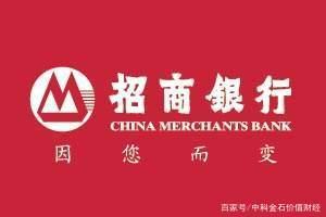 中国最神秘的字体,招商银行用了,您知道?