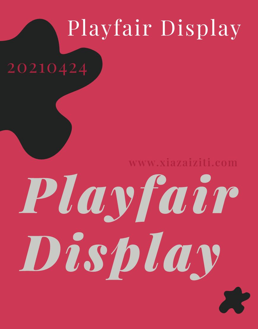 英文字体Playfair Display打包下载