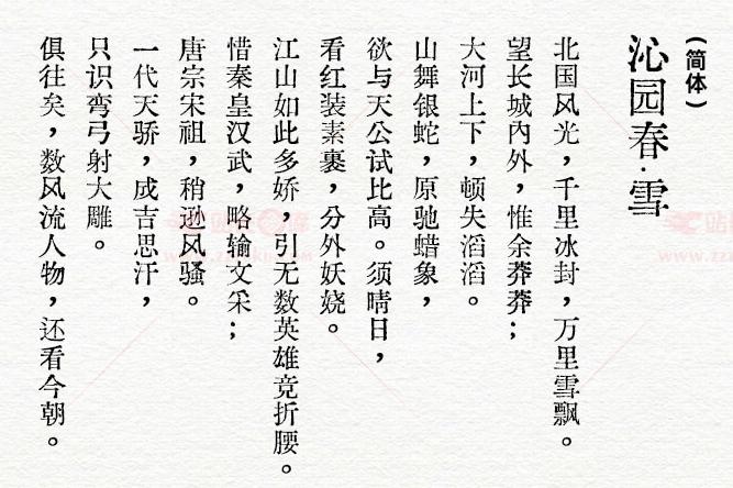可商用字体《汇文明朝体字体》
